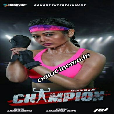 Champion (2019) Odia Movie All Mp3 Songs