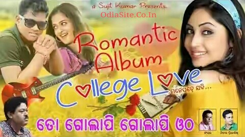 Collage Love (2017) Odia Album Song