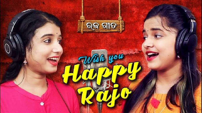 Wish You Happy Rajo (Asima Panda, Diptirekha) 2019 Roja Special Song