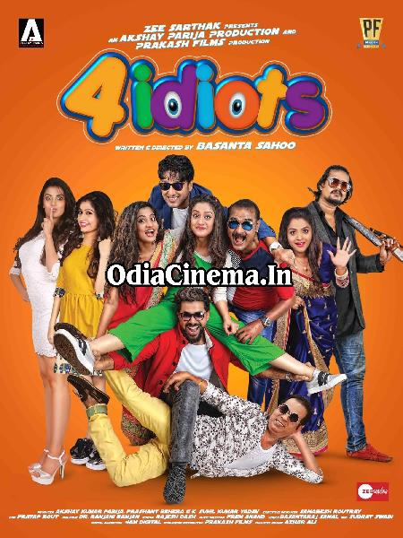 4 idiots (2018) Odia New Mp3 Songs