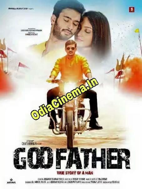 God Father - Title - Vinod Rathod