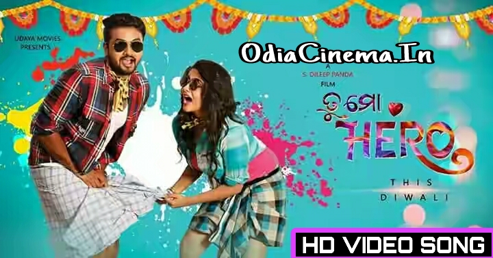 Tu Mo Hero (2017) Odia Movie HD Videos