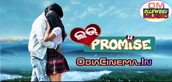 Love Promise (2018) Odia Movie All Mp3 Songs