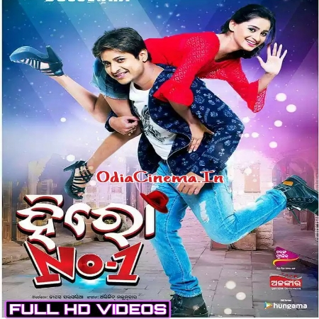 Hero No1 - Title Full Video Song (HD)