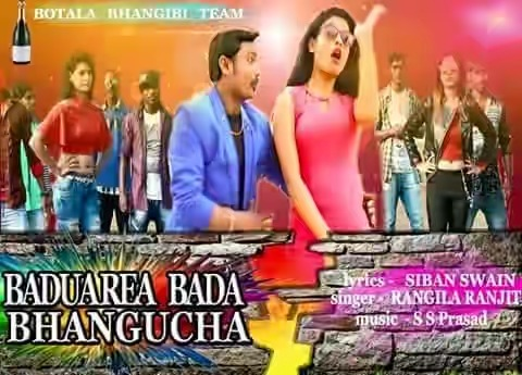 Baduare Bada Bhangucha (Rangila Ranjit) Full HD Video