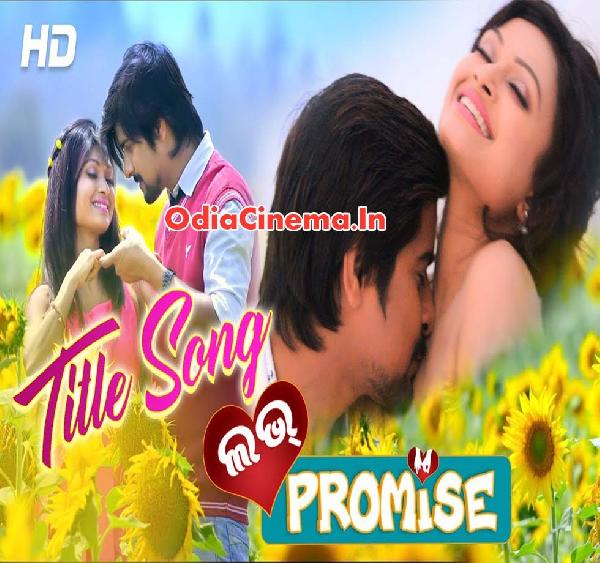 Love Promise (2018) Odia Movie All HD Videos