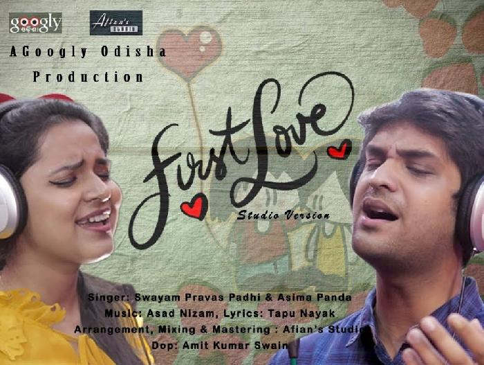 First Love (Swayam Padhi & Asima Panda) Odia Mp3 Song