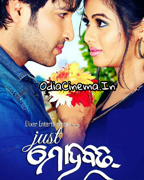 Just Mohabbat (2017) Odia Movie Songs
