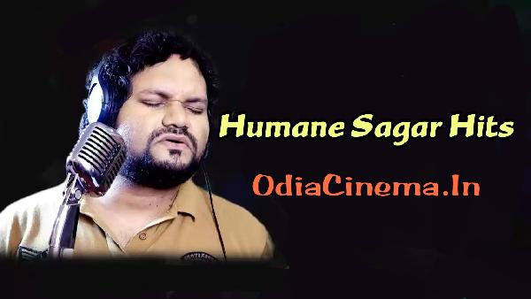 Bhijaa Bhijaa Raastaa Re (Humane Sagar) Odia Album mp3 song