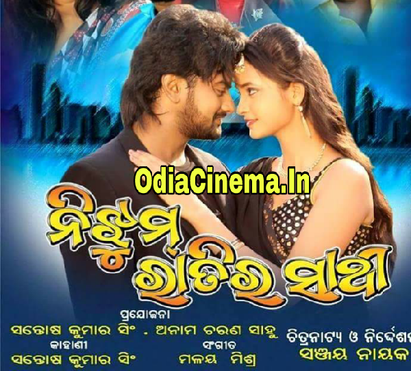 Nijhum Ratira Sathi 2017 Odia Movie HD Videos