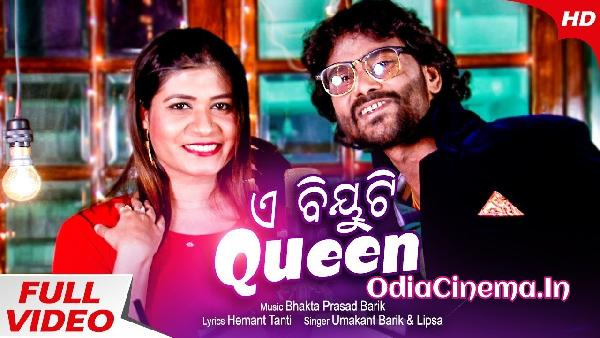 A Beauty Queen - Sambalpuri Masti Song by Sidharth TV