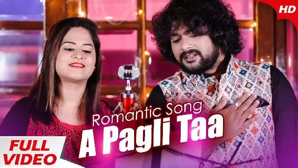 A Pagli Taa - Odia Romantic Song