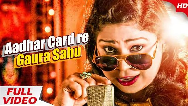 Aadhar Card Re Gaura Sahu - Masti Song (Sanju Mohanty)