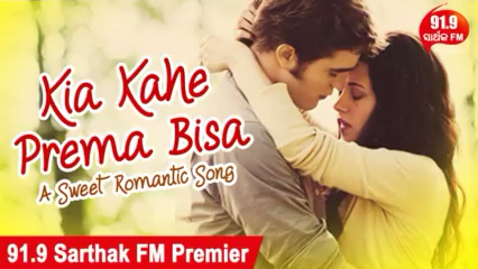 Kiye Kahe Prema Bisha - Romantic Song