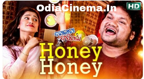 Honey Honey Smile Tora Honey ( Humane Sagar & Nibedita )
