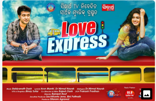 Love Express ( 2018 ) Odia Movie Songs