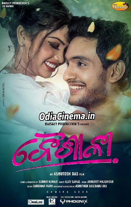 Baisaly Title Songs