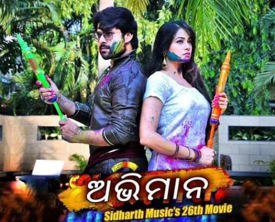 Abhiman (2019) Odia Movie Songs (Poster)