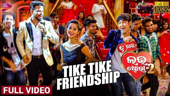 Tike Tike Friendship (Tu Mo Love Story 2) Official Video