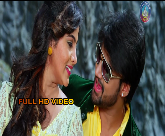 Aa Kahile Janha Phere-Title - Full Video Song (HD)