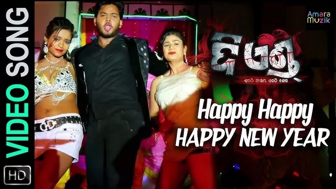 Happy Happy Happy New Year -  Full Video Song (HD)
