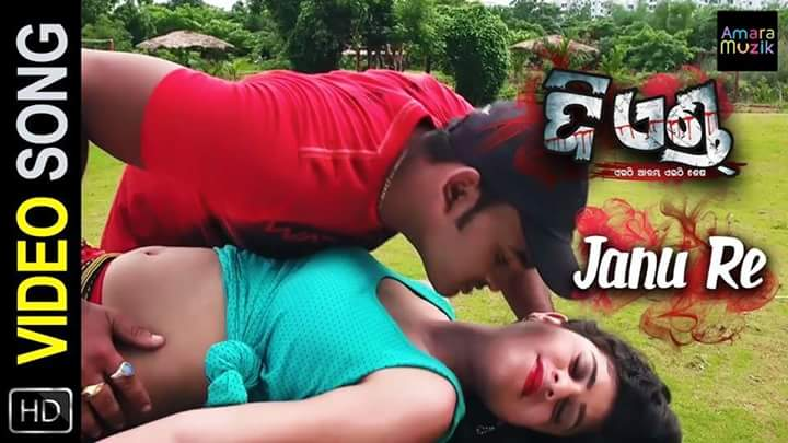 Janu Re - Full Video Song (HD)