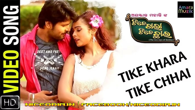 Tike Khara Tike Chhai - Title Full Video Song (HD)