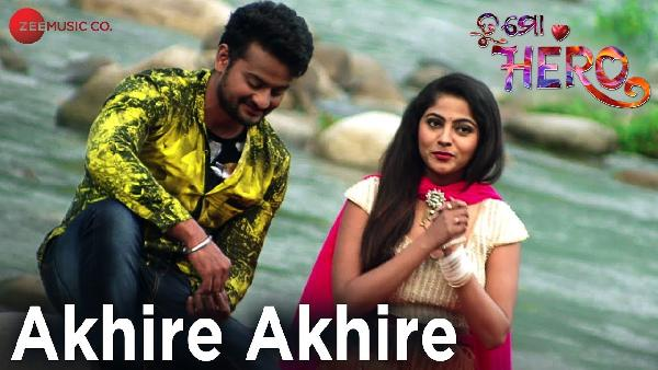 Aakhi Aakhire Love Letter - Full Video Song (HD)