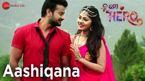 Anjana Thili Mun Anjana - Full Video Song (HD)