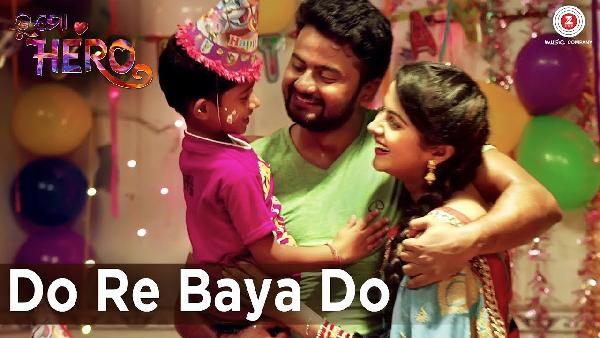 Do Re Baya Do - Full Official Video Song (HD)