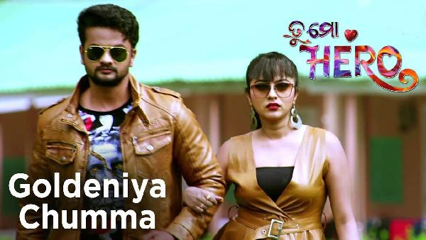 TORA GOLDENIA CHUMA - OFFICIAL FULL VIDEO SONG (HD)