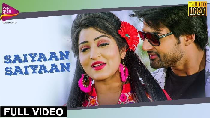 Ore Saiyaan - Mana Khali Tate Chanhe Full HD Video