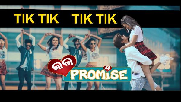 Hai Mora Heartbeat (HD Video Song) Love Promise Odia Movie 2018