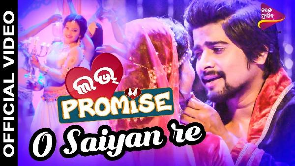O Saiyan Re Saiyan Re (Official HD Video) Love Promise New Movie 2018