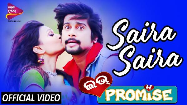 Saira Saira Dil Bole Ora Ora - Official Video Song (HD)