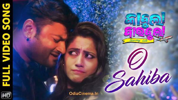 O Sahiba - Full HD Video Song (Anubhav & Elina)