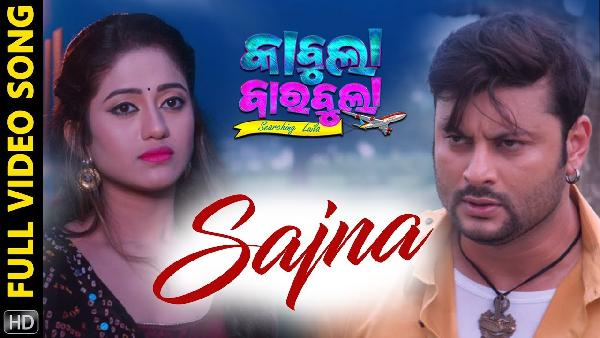 Sajna - Full HD Video Song (Anubhav & Elina)