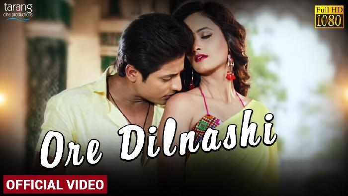 Ore Dilnashi - Official Video (Golmal Love)