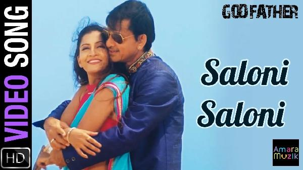 Saloni Saloni - Full Video Song (HD)