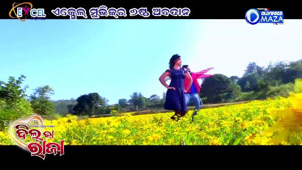 Ore Sathire Ore Mahire - HD Video Song