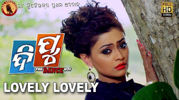 Lovely Lovely Duniare - Video Song (HD)