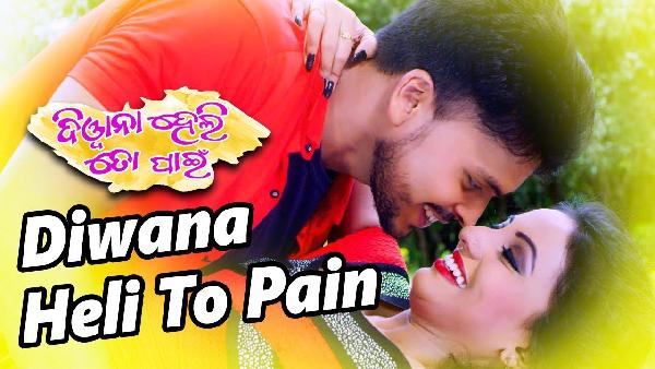 Diwana Heli To Pain Title Track - Official Video Song (HD)