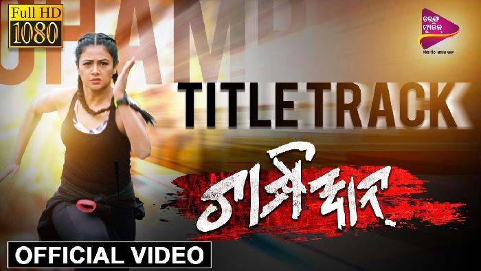 Champion-Title Full HD Video Song