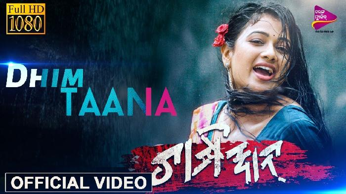 Dhim Taana - Official HD Video - Champion