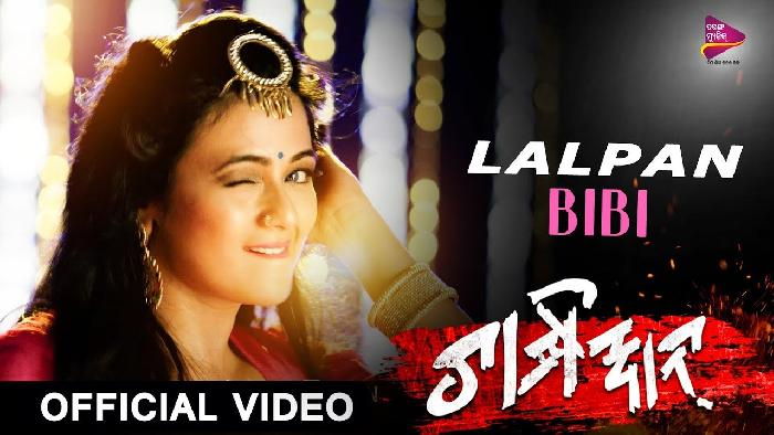 Lalpan Bibi - Official HD Video - Champion