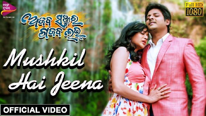 Mushkil Hai Jeena (Ajab Sanjura Gajab Love) HD Video