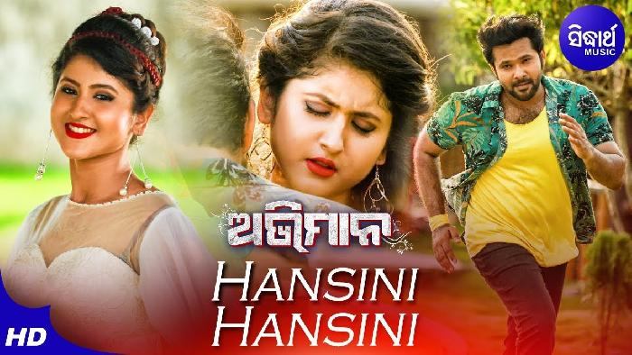 Hansini Hansini (Abhiman) Official HD Video