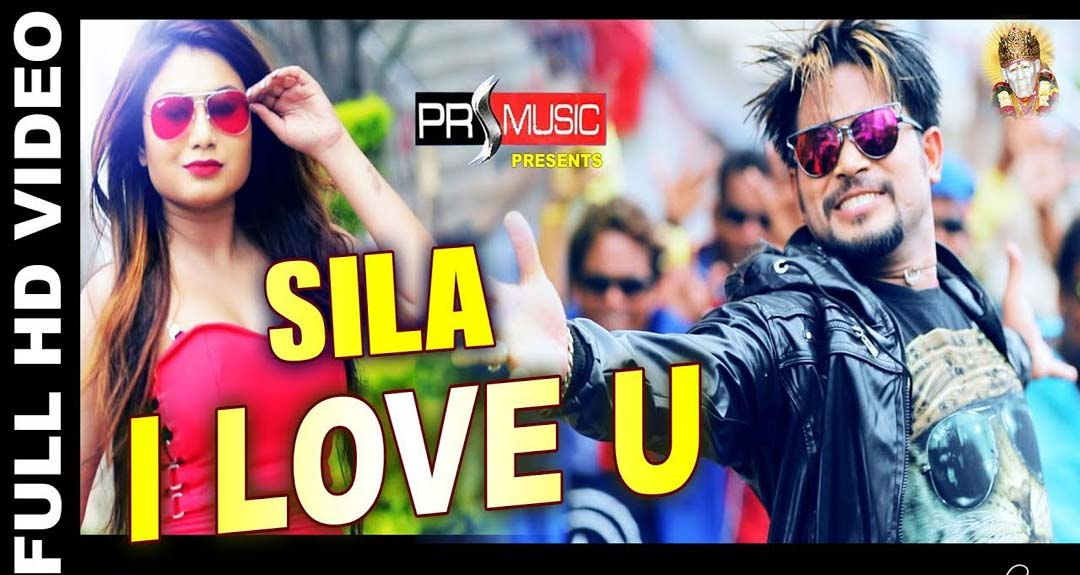 SILA I LOVE U Full Video Song -  Lubun-Tubun (HD)