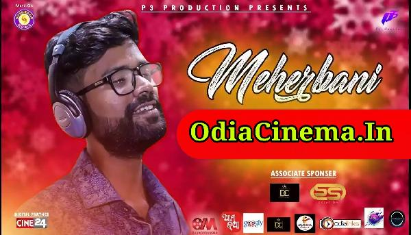 Meherbani - Odia Romantic Album Song