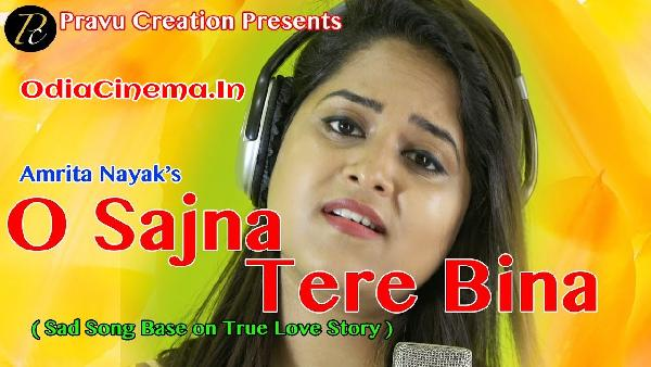 O Sajna Tere Bina - Odia Sad Album Song